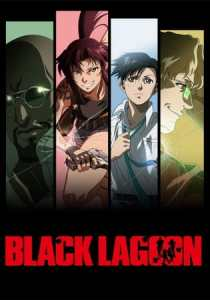 Title image for Black Lagoon. Pictures of the four main characters in action.